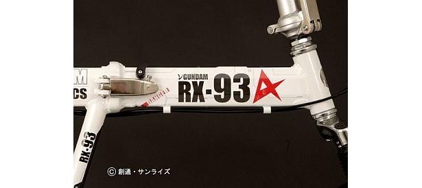 RX-93!正真正銘νガンダム!
