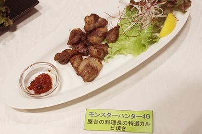 ひとくちカルビに辛味噌の相性が抜群な「屋台の料理長の特選カルビ焼き」(980円)