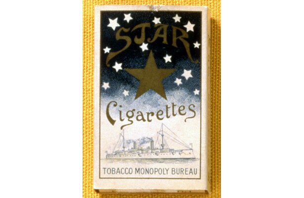 パッケージは今見てもオシャレ!「スター」は明治時代のたばこ
