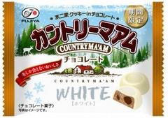 「カントリーマアム」が真っ白なチョコレートに変身!