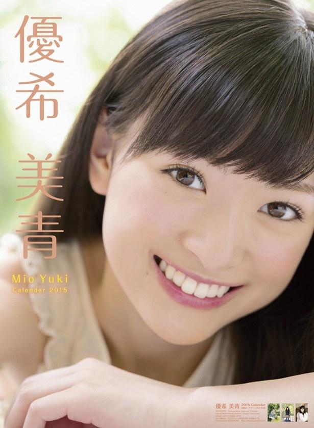 優希美青の画像 p1_34