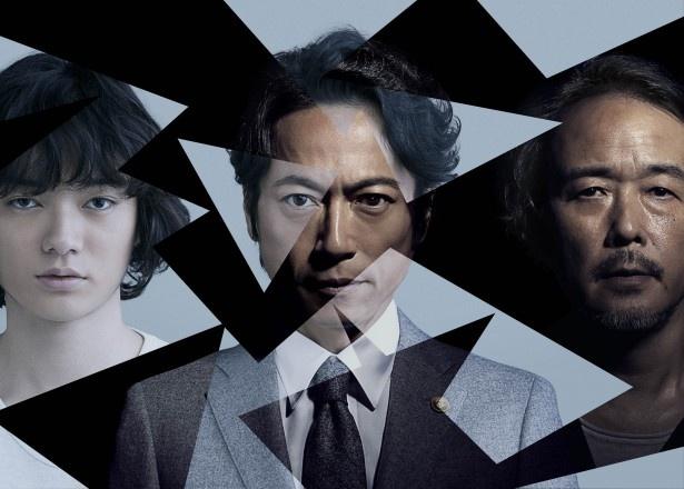 WOWOW連続ドラマW「贖罪の奏鳴曲」に出演する三上博史(中央)、染谷将太(左)、リリー・フランキー(右)