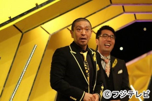 「IPPONグランプリ」の大会チェアマンを務める松本人志(左)