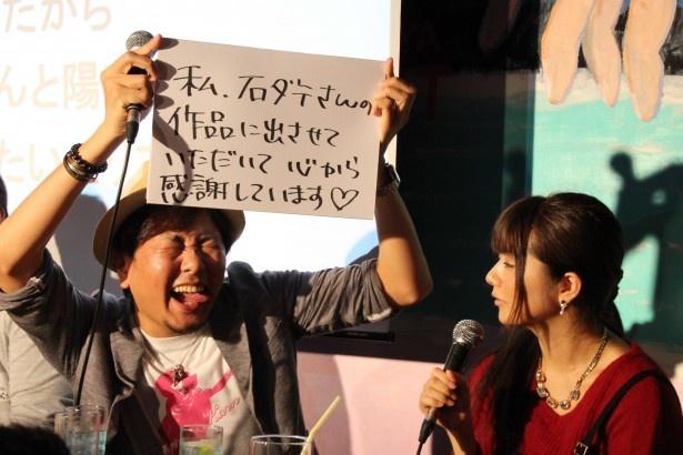 「てさぐれ!VSロボガ」イベントに出演した(左から)石ダテコー太郎氏と明坂聡美。表情は対照的