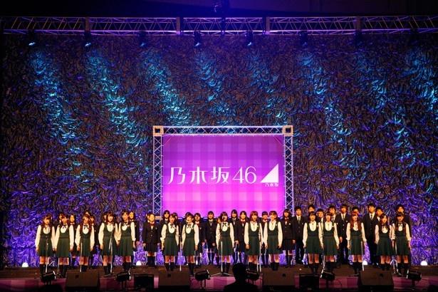 【写真を見る】12月13日(土)、14日(日)に東京・有明コロシアムでの「クリスマスライブ」の開催も発表した乃木坂46