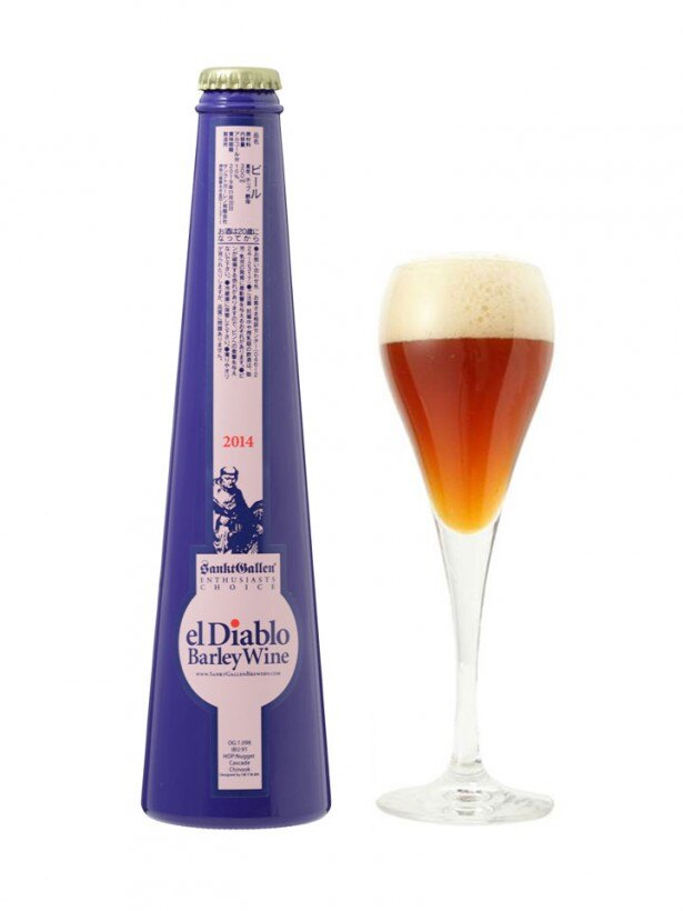 「エル ディアブロ2014(悪魔)」は、通常のビールとは比較にならないほどの濃厚さがビール好きに支持されている