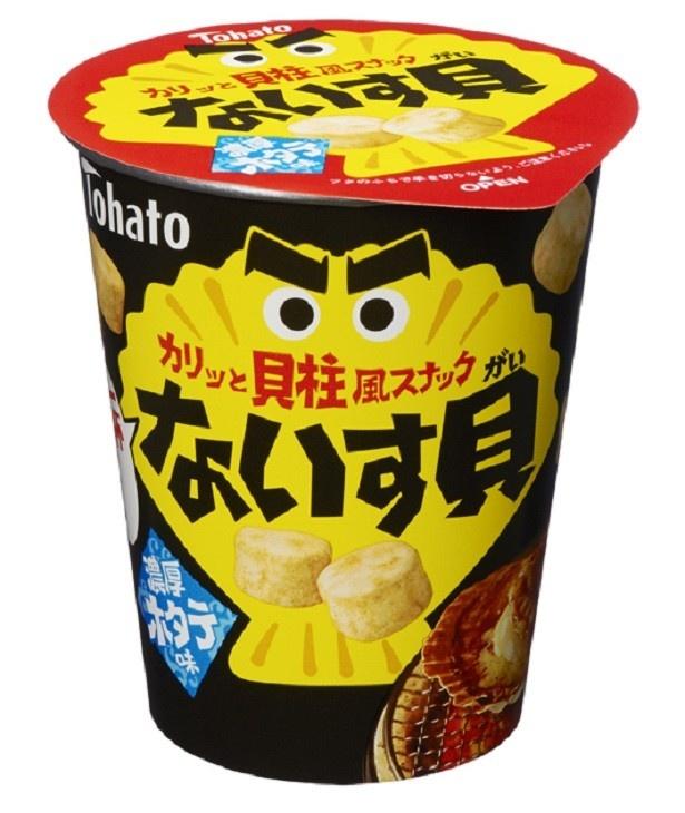 """パッケージのホタテの形をしたキャラクターは""""ナイスな貝(ナイスガイ)"""""""