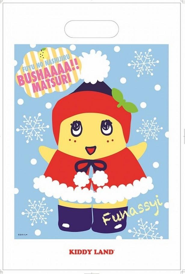 【写真を見る】ふなっしーが冬支度!期間中にふなっしー関連商品を購入した方にショッパーをプレゼント