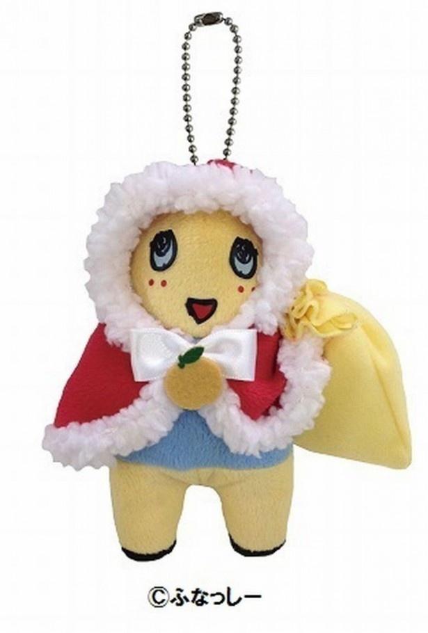 ふなっしーがサンタに変身!「クリスマスマスコット」(税抜1200円)は、15日より流通限定で発売予定