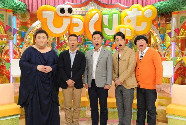 古き良きドッキリバラエティー「オドロキ見たいテレビ びっくりぃむ」(テレビ朝日系)にも注目が集まる