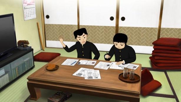 中間テストに向けての勉強をしていたショータとコータはテレビで怪獣出現のニュースを見る