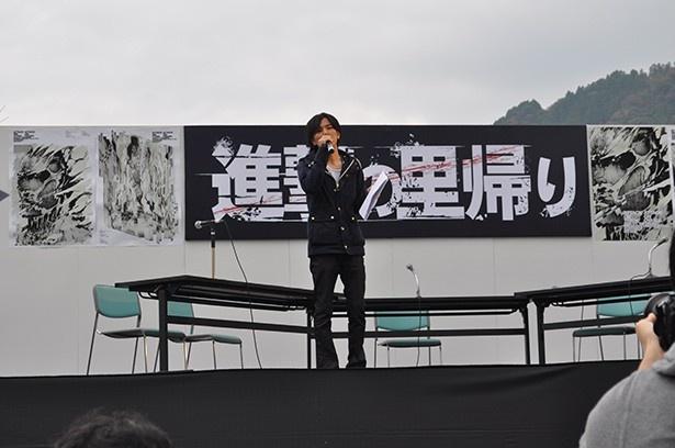 「進撃の巨人」の作者、諫山創(いさやま はじめ)氏によるトークイベント「進撃の里帰り」