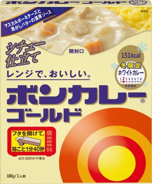 【写真を見る】温かみのあるクリーム色のパッケージが目印。フタを開け、中身を箱に入れたまま電子レンジで加熱できる