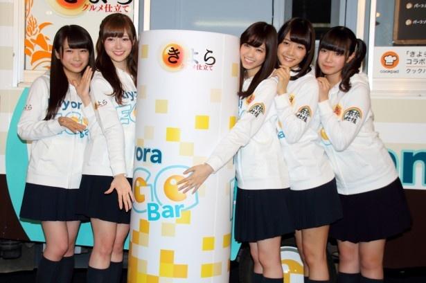 「Kiyora EGG Bar Stand」をPRする乃木坂46の(左から)秋元真夏、白石麻衣、西野七瀬、深川麻衣、中元日芽香