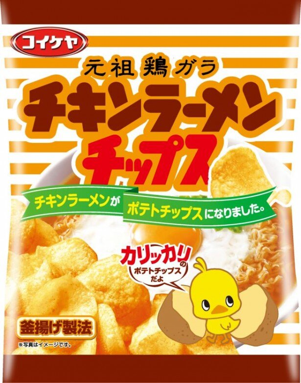 2012年3月に発売された、「ポテトチップス」と「チキンラーメン」のコラボ商品「チキンラーメンチップス」(販売終了)