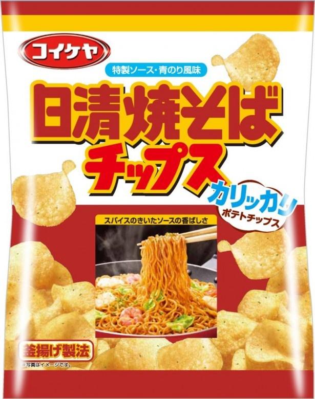 2012年7月に発売された、「ポテトチップス」と「日清焼そば」のコラボ商品「日清焼そばチップス」(販売終了)