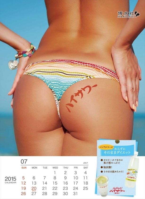 """美尻カレンダー2015の7月。プレミアム版では""""12美尻""""が取り上げられる"""