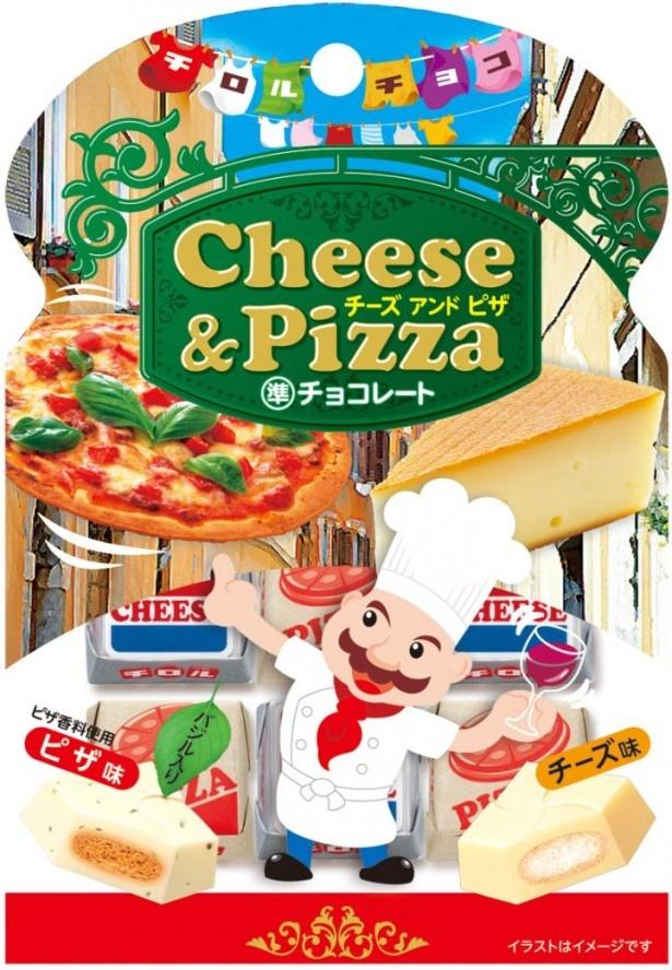 イタリアンの雰囲気漂うパッケージデザインがユニークな「チーズ&ピザパウチ」(参考価格・税抜130円)