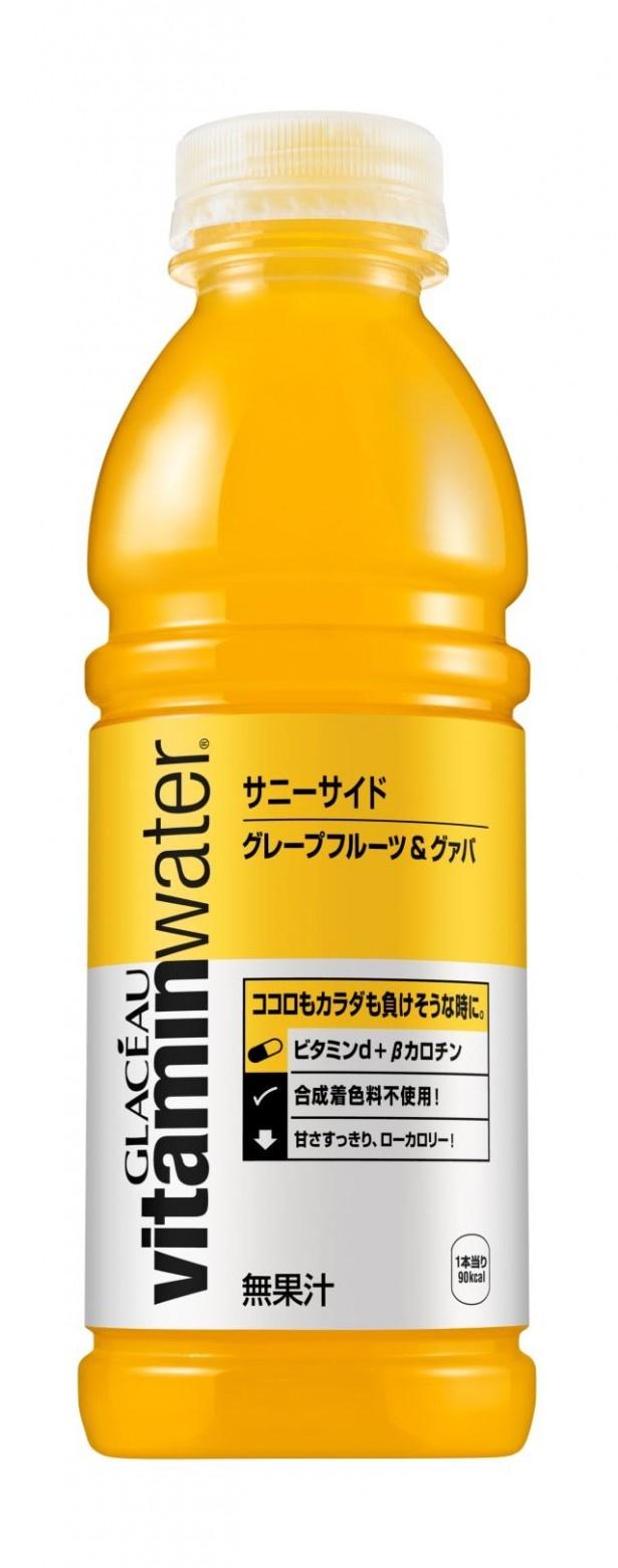 ビタミンDとベータカロチンを配合した「サニーサイド アサイー&ブルーベリー&ざくろ」(希望小売価格・税抜167円)は、ビビッドなオレンジ色が目を引く