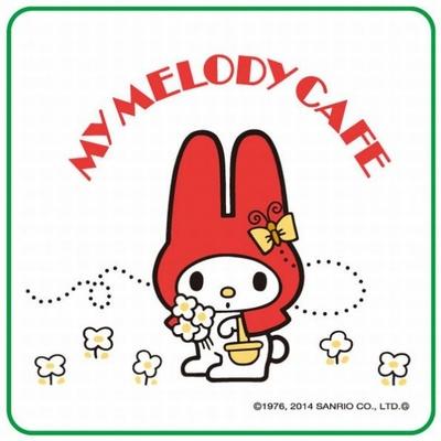 毎日持ち歩きたくなる「マイメロディ カフェ ハンドタオル」(税抜850円)
