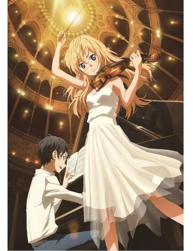 【写真を見る】アニメ「四月は君の嘘」は、ピアノが弾けなくなった14歳の少年が情熱的な演奏をするヴァイオリニストの少女と出会い、成長していく姿が2クールにわたって描かれる
