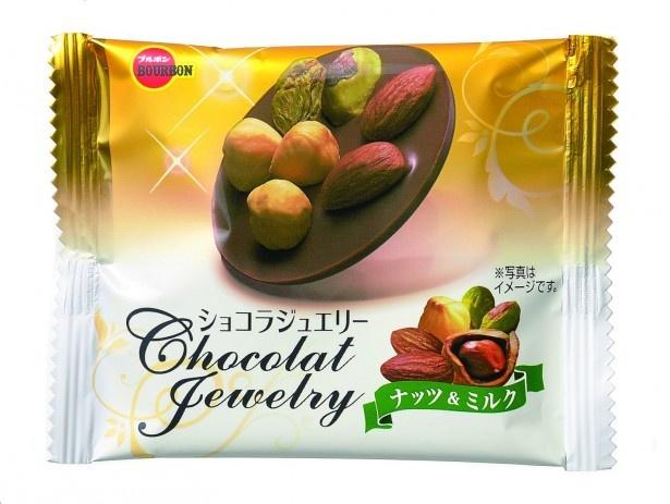 まろやかな風味のミルクチョコレートと香ばしいナッツがマッチした「ショコラジュエリー ナッツ&ミルク」(希望小売価格・税抜100円)