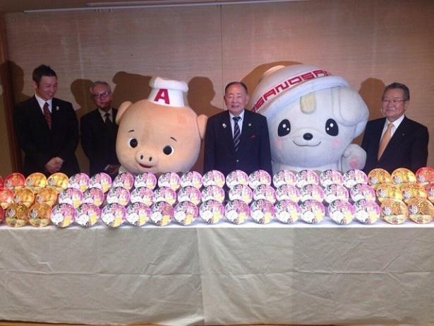 11月10日(月)に佐野市において佐野市長とさのまるを迎えた記者発表の模様