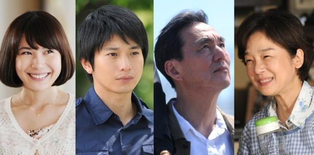 (左から)村川絵梨、向井理、長塚京三、田中裕子ら豪華俳優陣がストレートにぶつかり合う家族を演じる