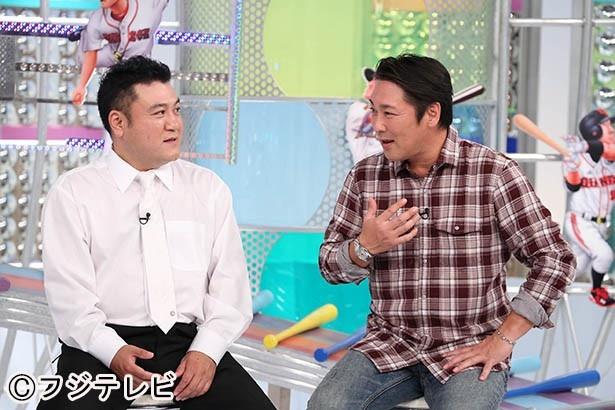 11月9日(日)深夜に放送される「World Baseballエンタテインメント たまッチ!」に出演する山崎弘也、元木大介(写真左から)