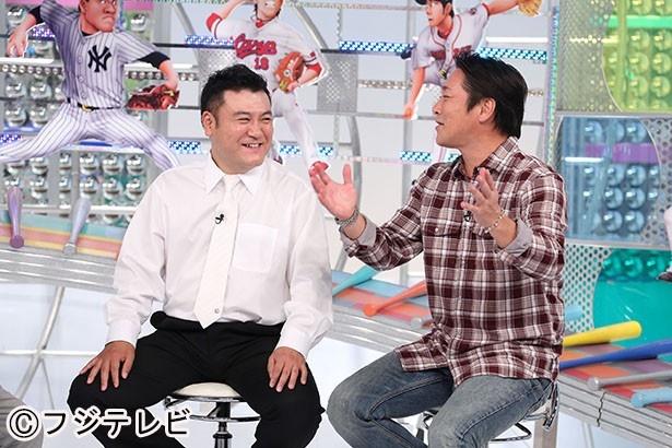 【写真を見る】中居正広、元木大介、山崎弘也が、「野球」について大いに語り合う