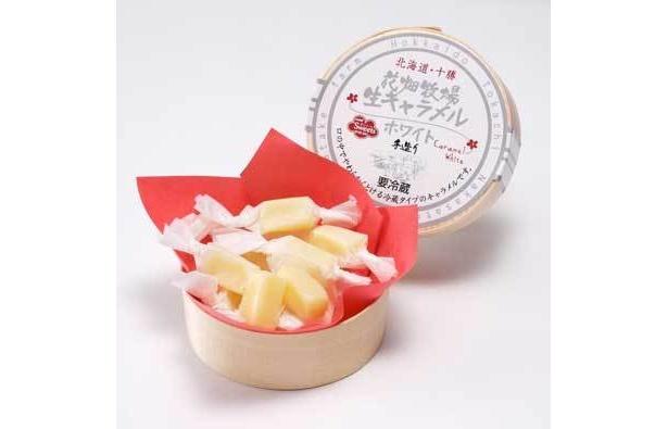 ホワイト生キャラメル(12粒入り/851円)
