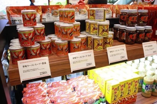 即席麺にちょい足しすることで更においしく食べられる調味料も販売