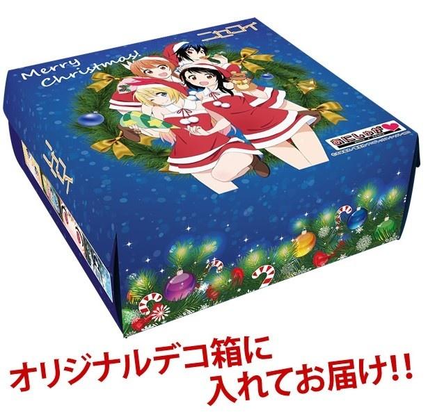 デコレーションケーキ5号(直径約15cm:3-5名分)のサイズで、商品お届け日が12月23日(火)となっている