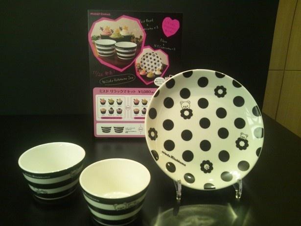 リラックマがデザインされた食器と、「N.Y.カップケーキ」または「ポン・デ・リース」をセットにした『ミスド リラックマセット』も発売