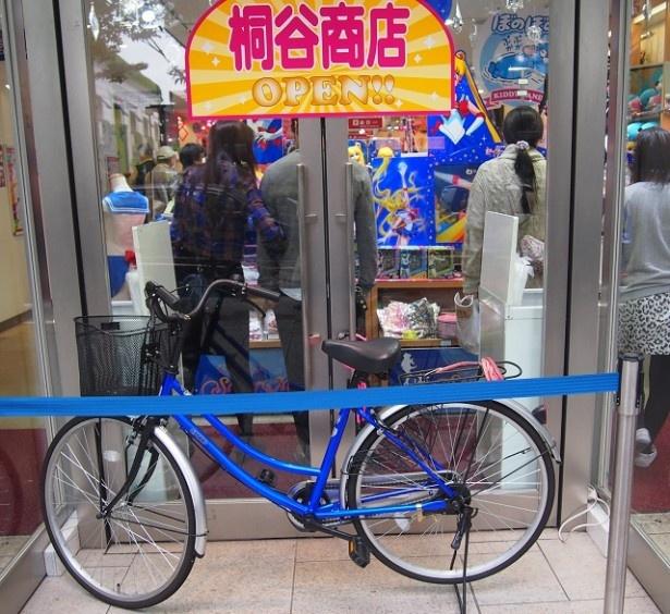 おなじみ、桐谷さんの自転車