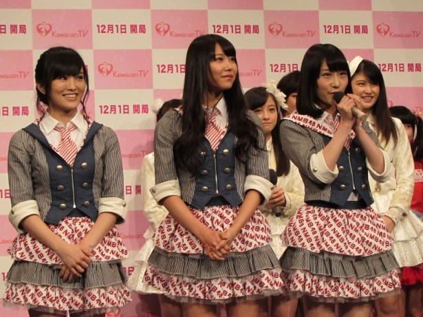 NMB48から(左から)山本彩、白間美瑠、矢倉楓子が登場