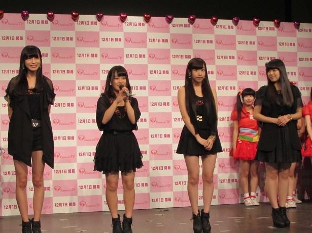 九州アイドルによるドリームチーム・GALETTeから(左から)四島早紀、古森結衣、ののこ、保坂朱乃が登場