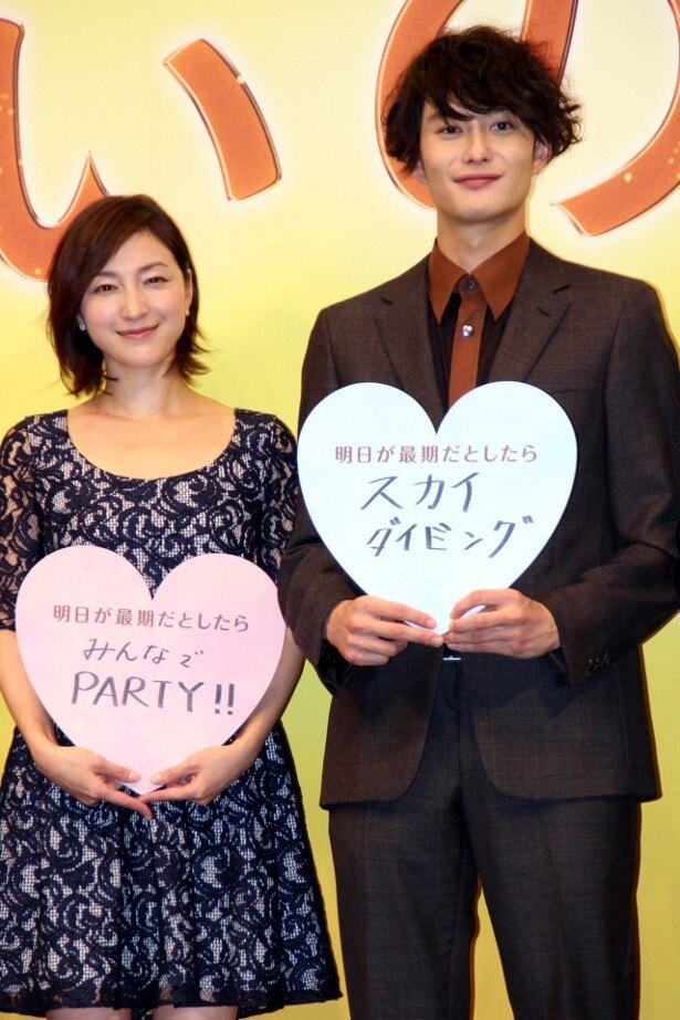 『想いのこし』で共演した岡田将生と広末涼子