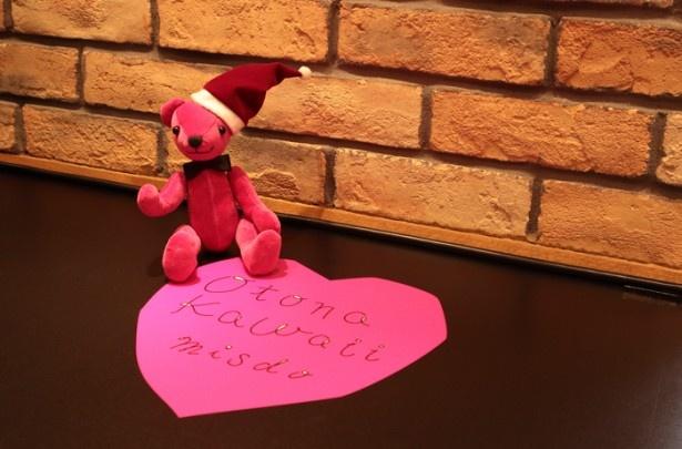 【写真を見る】「N.Yカップケーキ」のアイコンであるピンクのクマもクリスマス仕様に!