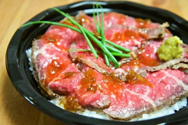 キッチンカーでは「DA Fiori(ダ フィオーリ)」の鎌倉ローストビーフ丼¥650~