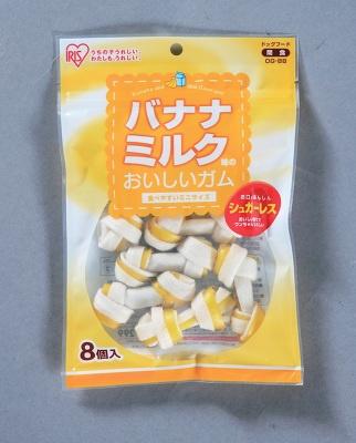 「バナナミルク味のおいしいガム」(400円)はバナナフレーバーつき