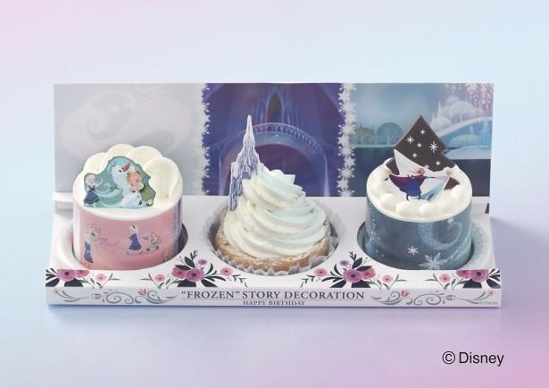 """【写真を見る】ふわふわの生クリームやチョコレートなどで、ケーキの上が""""アナ雪""""の世界に!"""