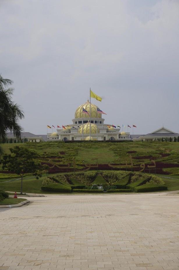 プトラジャヤにある王宮は、柵の外から見学ができる