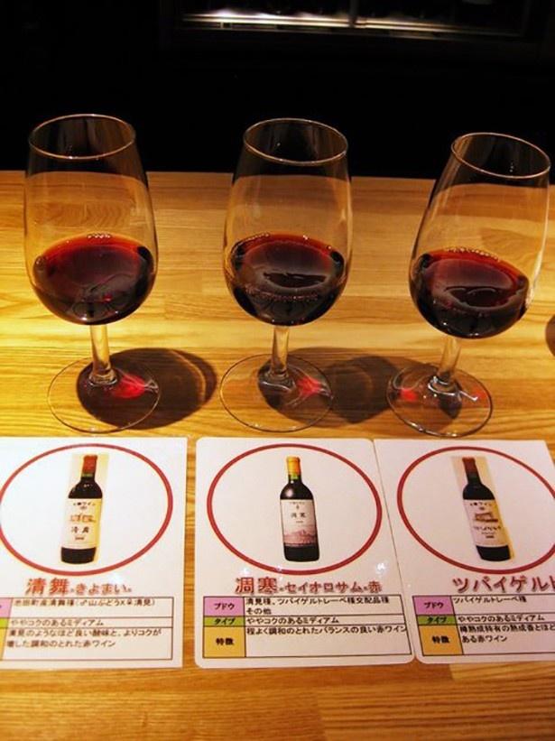 試飲コーナーはワイン城訪問の楽しみの一つ。有料試飲コーナーでは700円で3種類のワインが試飲できる。それとは別に、十勝ワイン「清見の丘」の無料試飲も!