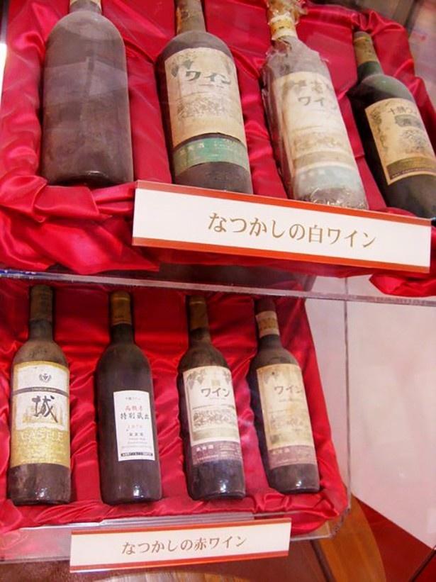地下熟成室には歴史を感じさせる貴重なワインボトルが展示されている