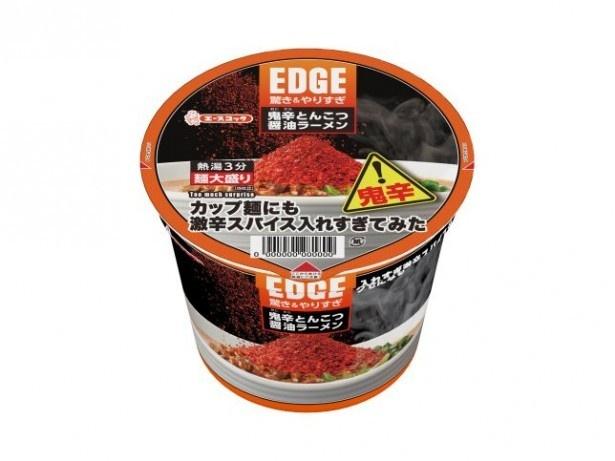 【写真を見る】過去に販売された「EDGE 鬼辛とんこつ醤油ラーメン」は、大量の激辛スパイスが話題になった