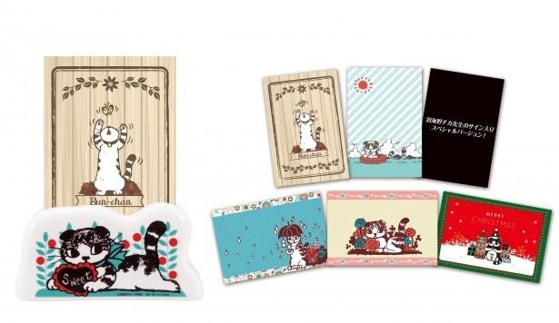 ダブルチャンスキャンペーンのポストカードセット(6枚入り)。羽海野チカのサイン入りカード1枚を含む。ブンちゃん陶器スタンドもセット
