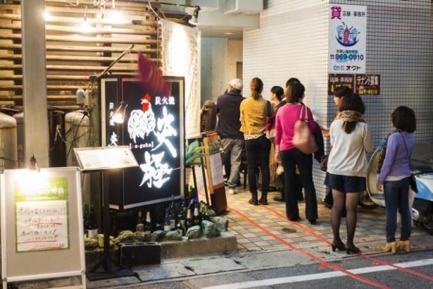 店舗前には「バルウォーク那覇」参加者の行列が!