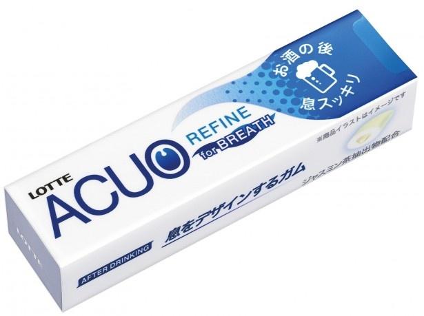 お酒はもちろん、香りの強い料理を食べた後にもぴったりな「ACUO REFINE(お酒の後で)」(想定小売価格・税抜130円前後)