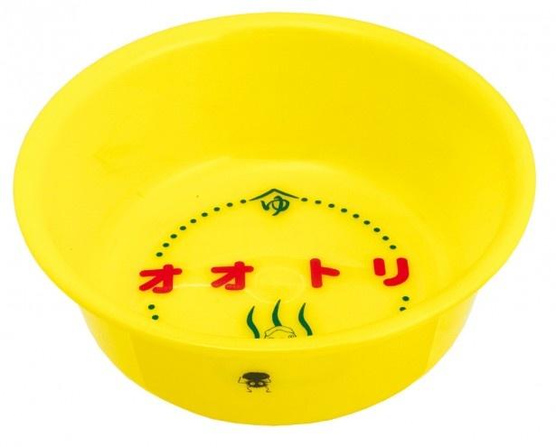 銭湯や温泉場にあるような、懐かしい黄色と赤の湯桶(ポリプロピレン製・耐熱温度120℃、耐冷温度-20℃)